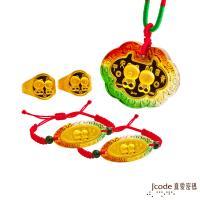 Jcode真愛密碼 熊大兔兔黃金彌月禮盒-0.3錢