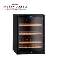 法國 VinVautz Grand Cru 質感 46瓶裝頂級酒櫃 VZ46BT