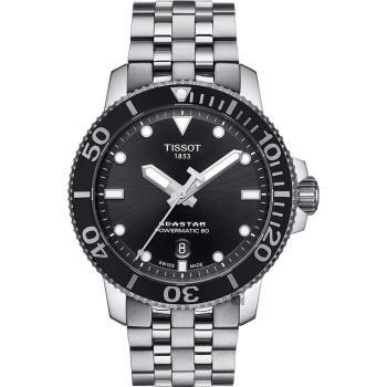 TISSOT 天梭 Seastar 1000 海洋之星300米潛水機械錶-黑x銀/43mm T1204071105100