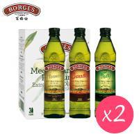 【西班牙BORGES百格仕】單一品種橄欖油禮盒組(250mlx3) 2入組