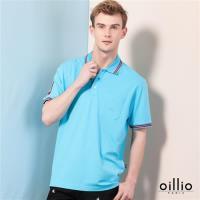 oillio歐洲貴族 男裝 短袖休閒POLO衫 吸濕排汗棉質衣料 水藍色-男款 透氣 乾爽 吸濕 排汗 彈性佳 萊卡纖維 彈力好 T-shirt