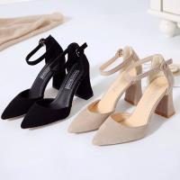 Alice (預購) 時尚潮流樂活舒適高跟鞋