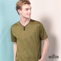 oillio歐洲貴族 短袖V領素面線衫 柔順質感天絲棉 咖啡色
