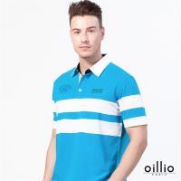 oillio歐洲貴族 短袖襯衫領POLO衫 舒適透氣棉質衣料 水藍色