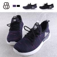 【88%】休閒鞋-簡約編織鞋面 舒適乳膠鞋墊 繫帶運動鞋 休閒鞋