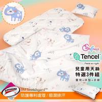 Embrace英柏絲 (狗狗散步)Tencel天絲 吸濕排汗 兒童三件組 鋪棉床墊+涼被+童枕 幼兒園午睡必備