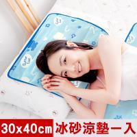 奶油獅-雪花樂園-長效型降6度涼感冰砂冰涼墊/辦公坐墊/枕墊-30x40cm-藍色(一入)