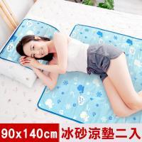 奶油獅-雪花樂園-長效型降6度涼感冰砂冰涼墊/單人床墊直放/雙人床墊橫放90x140cm-藍色(二入)