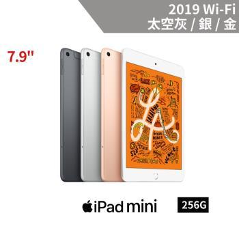 Apple iPad mini 256G WiFi 2019
