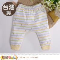 魔法Baby 嬰兒服飾 台灣製純棉薄款初生嬰兒褲~a70243