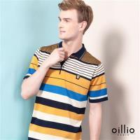 oillio歐洲貴族 質感柔順天絲棉線衫 短袖POLO領款 黃色