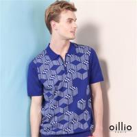 oillio歐洲貴族 男裝 超柔頂級天絲棉 短袖POLO領線衫 半門禁拉鍊設計 藍色-男款 男上衣 絲滑 手感細膩 輕柔 舒適 高極面料 針織衫 送禮