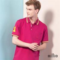 oillio歐洲貴族 男裝 吸濕排汗透氣 短袖POLO衫 天然棉質衣料 桃紅色-男款 舒適 透氣 男上衣 精品服裝 彈力佳 彈性好 自然棉 高極面料