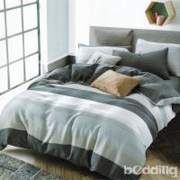 BEDDING-100%天絲萊賽爾-特大6x7薄床包5x6.2尺涼被四件組-時尚先生-藍