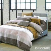 BEDDING-100%天絲萊賽爾-特大6x7薄床包5x6.2尺涼被四件組-時尚先生-咖