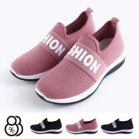 【88%】休閒鞋-英文字母印花 金蔥編織鞋面 舒適套腳懶人鞋 運動鞋 休閒鞋