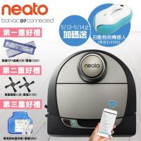 【限定活動】Neato Botvac D7 Wifi 支援 雷射掃描掃地機器人吸塵器(送好禮)