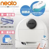 【限定活動】Neato Botvac D3 Wifi 支援 雷射掃描掃地機器人吸塵器-灰白色(送好禮)