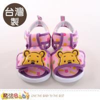 魔法Baby 寶寶嗶嗶鞋 台灣製迪士尼小熊維尼正版女寶寶鞋~sk0771