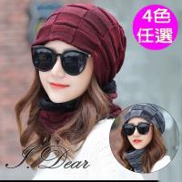 【I.Dear】戶外男女保暖加厚針織方塊格毛線帽圍脖兩件套組(4色)現貨