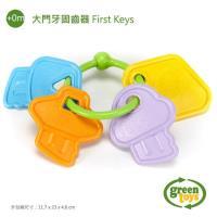 美國Green Toys-大門牙固齒器