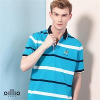 oillio歐洲貴族 超柔軟舒適透氣POLO 休閒條紋款式 藍色