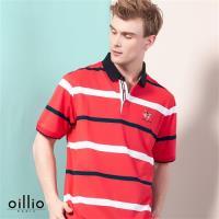 oillio歐洲貴族 超柔軟舒適透氣POLO 休閒條紋款式 紅色