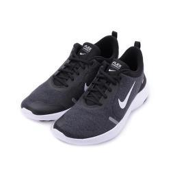 NIKE FLEX EXPERIENCE RN 8 輕量舒適跑鞋 黑白灰 AJ5900-013 男鞋 鞋全家福