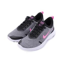NIKE FLEX EXPERIENCE RN 8 輕量舒適跑鞋 灰粉 AJ5908-003 女鞋 鞋全家福