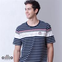 oillio 歐洲貴族 短袖透氣超柔圓領T恤 舒適彈力棉料 丈青色