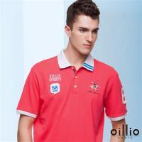 oillio歐洲貴族 運動休閒舒適透氣POLO衫 創意拼接 紅色