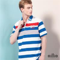 oillio歐洲貴族 舒適透氣棉POLO衫 休閒條紋款式 藍色