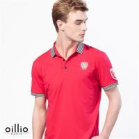 oillio歐洲貴族 男裝 短袖柔軟布料POLO 舒適透氣棉衣料 紅色-男款 男上衣 不悶熱 自然棉 吸濕 排汗 透氣 觸感佳 不易變形 高級休閒服飾