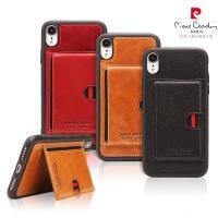 [ iPhone XR ] Pierre Cardin法國皮爾卡登6.1吋經典卡袋款TPU真皮手機殼