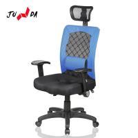 【JUNDA】2016主管椅電腦椅辦公椅(二色任選)
