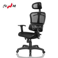 【DI JIA 】JUNDA-騎士全網收納電腦椅/辦公椅