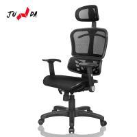 【JUNDA】騎士全網收納電腦椅辦公椅(黑)