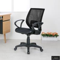 【DI JIA 】巴洛克全網電腦椅/辦公椅