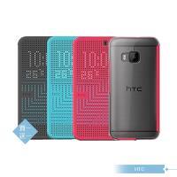 HTC 原廠One M9/M9s 炫彩顯示保護套 Dot View 側掀洞洞智能皮套 翻蓋【台灣公司貨】