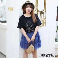 FUWAFUWA- 加大尺碼蛋糕雪紡褲裙