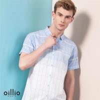 oillio歐洲貴族 男裝 百分百純棉透氣襯衫 格紋簡單有型 藍色-男款 吸濕 排汗 透氣 多孔循環 男上衣 送禮 純棉 短袖 自然棉 男服飾