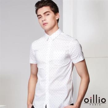 oillio歐洲貴族 修身涼感剪裁 短袖 襯衫 商務休閒皆宜 白色-男款 男上衣 防皺 免燙 精品服飾 休閒服 低皺 吸濕 排汗 透氣 不悶