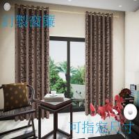 宜欣居傢飾-訂製窗簾-W191-280cm x H166-180cm以內-普羅旺斯-雙面緹花遮光窗簾(紅)