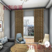 宜欣居傢飾-訂製窗簾-W300cm x H241-280cm以內-維多利亞花園-雙面緹花遮光窗簾(金黃)