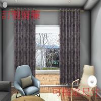 宜欣居傢飾-訂製窗簾-W300cm x H210cm以內-春暖花開─雙面緹花遮光窗簾(紫)