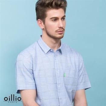 oillio 歐洲貴族 男裝 短袖襯衫 純棉吸濕透氣 不悶熱布料 修身設計 淺藍色-男款 上衣 服飾 吸濕排汗 散熱 舒適棉料 高級品牌