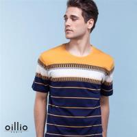 oillio 歐洲貴族 舒適透氣純棉圓領T恤 撞色搭配條紋 黃色