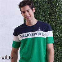 oillio 歐洲貴族 柔軟舒適 加大尺碼 透氣圓領T恤 簡單品牌印花 綠色