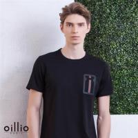 oillio歐洲貴族 短袖超柔彈性T恤 頂級天絲棉 簡約圓領 黑色
