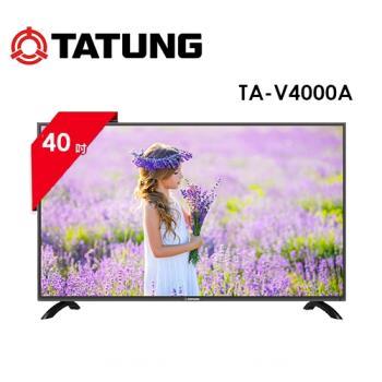 【TATUNG大同】40吋液晶顯示器 TA-V4000A 送基本安裝+免樓層費